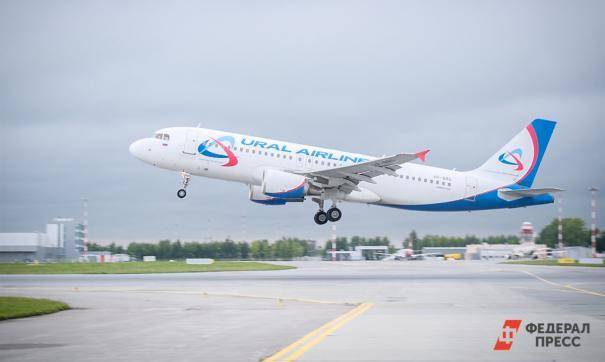 Самолет из Екатеринбурга далее проследовал в Новосибирск.