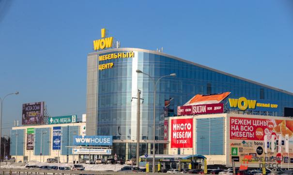 Мебельный торговый центр