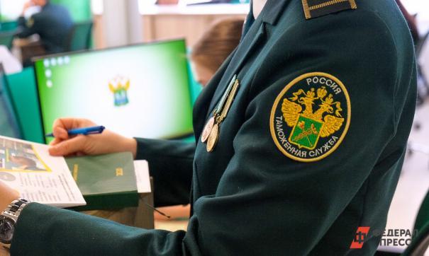 За первый квартал доходы сибирских регионов от внешней торговли упали на 16 процентов