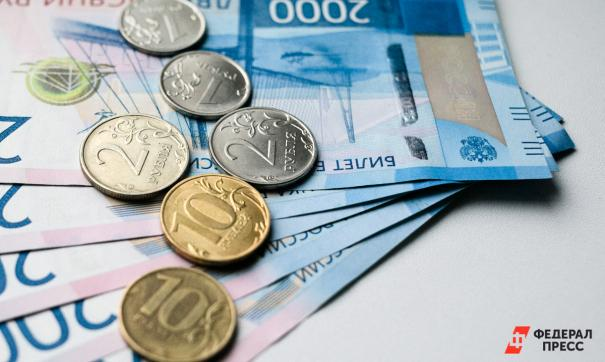 Новосибирская область лидирует в Сибири по снижению белых зарплат