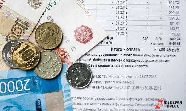 Новосибирцы задолжали за отопление около 2 млрд рублей