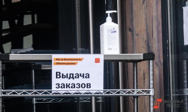 Оzon арендует в Новосибирске большие площади под фулфилмент-центр