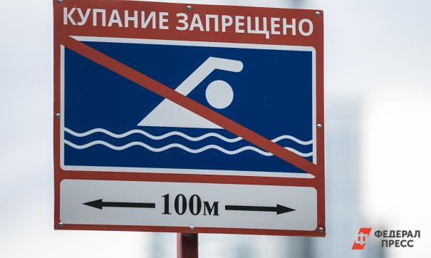 Спасатели навели порядок на пяти пляжах Новосибирска
