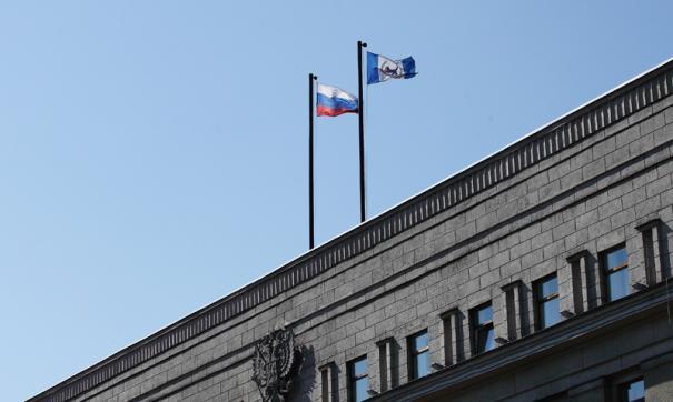Свои обязанности она будет исполнять до официального назначения на уполномоченного по правам человека в Иркутской области