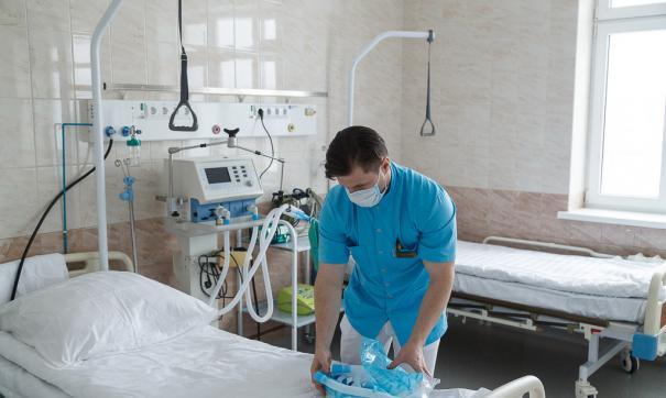 В городе подбирают помещения для обустройства госпиталей