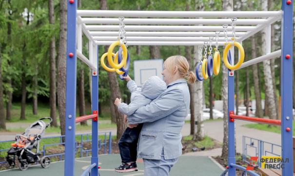 Единовременные пособия на детей младше 16 лет ранее начали выплачивать из федерального бюджета