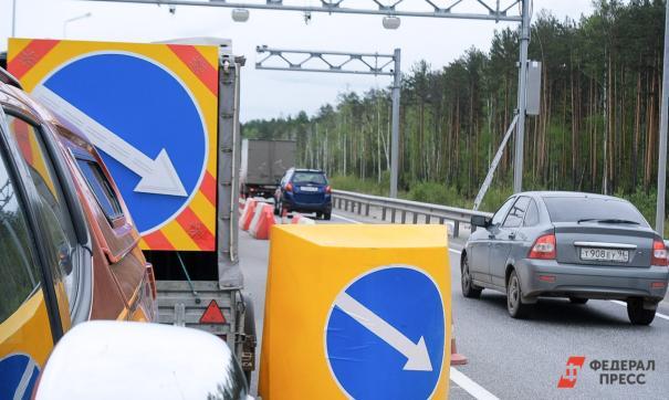 Масштабный ремонт на трассе Тюмень-Омск затянется на два года