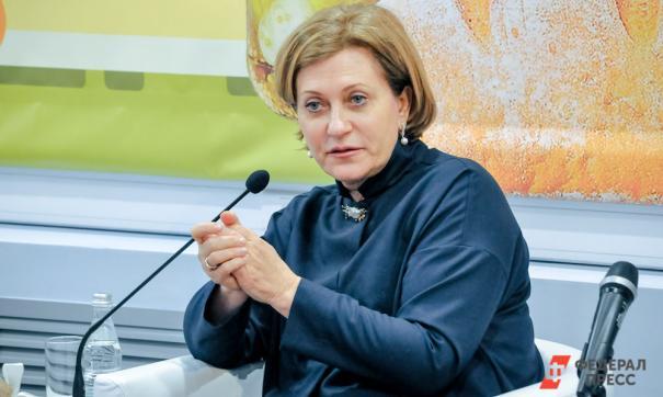 Попова заявила, что открытие учреждений культуры является приоритетной задачей