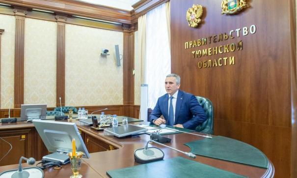 Губернатор Тюменской области ослабил режим повышенной готовности