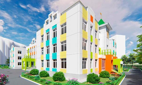 Также заключен контракт на строительство дошкольного учреждения вместимостью 240 мест