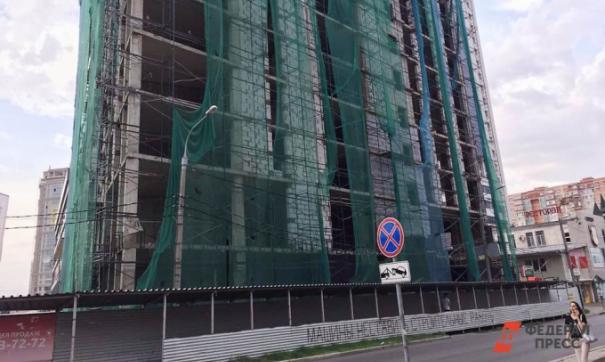 Ранее здание было передано в аренду