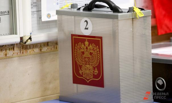 О выдвижении кандидатов на президентскую гонку в РТ заявило пять партий