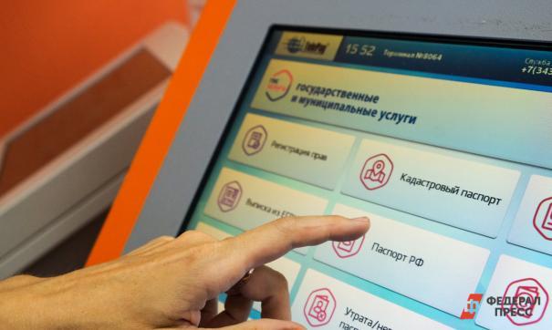 Выбирать объекты благоустройства нижегородцы будут через систему онлайн-голосования