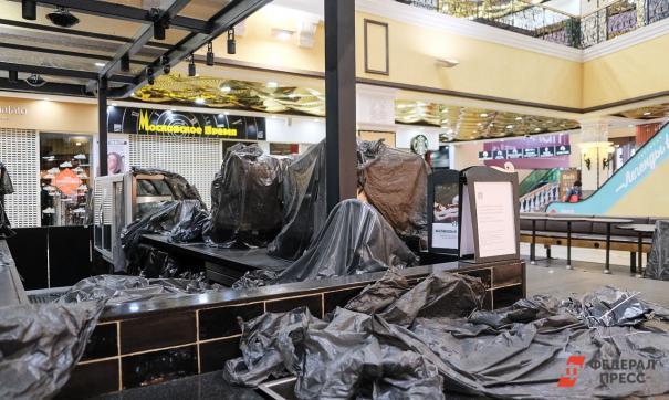 Торговые центры были закрыты в связи с введением режима повышенной готовности