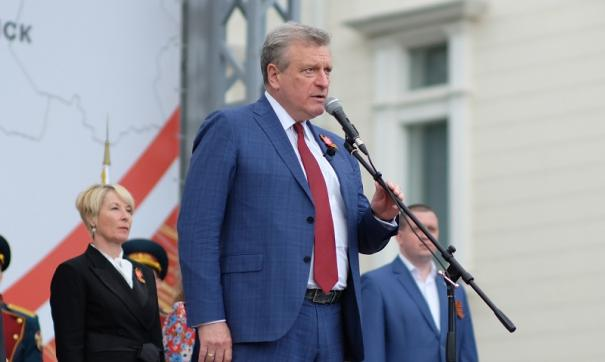 Губернатор Кировской области Игорь Васильев обратился к участникам патриотической акции