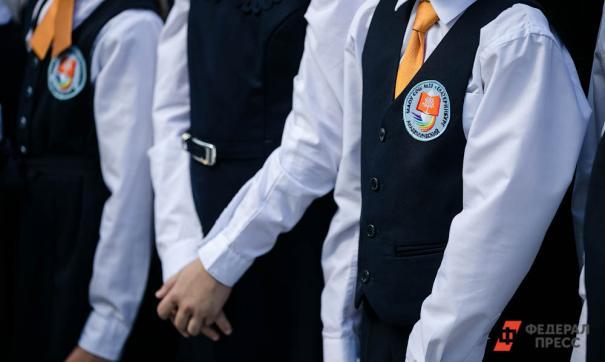 Школьную форму намерены ввести в нескольких муниципальных районах Башкирии