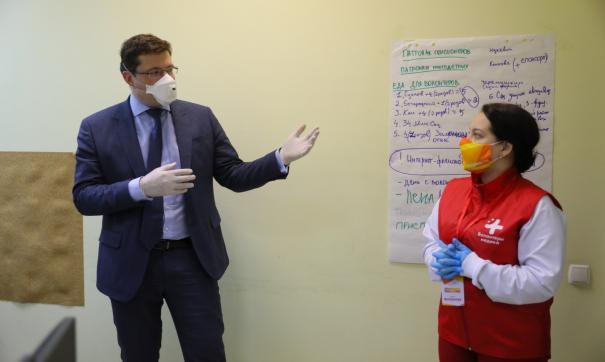Губернатор Нижегородской области встретился с волонтерами