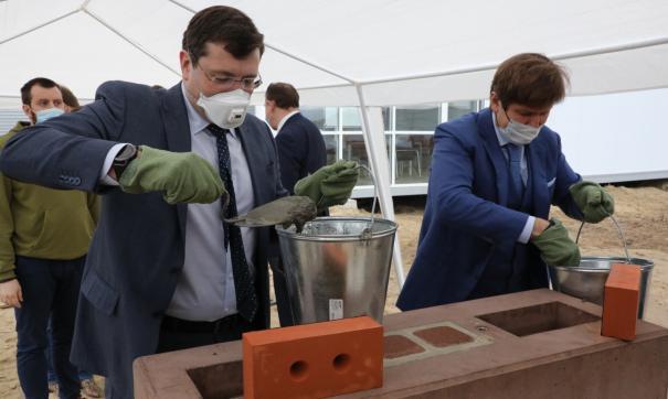 Губернатор Нижегородской области заложил первый камень в фундамент центра