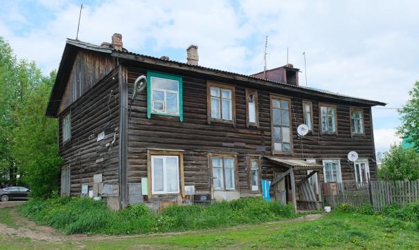 В Прикамье реализуются программы по расселению аварийного жилого фонда