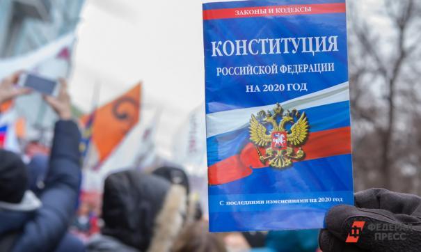 Сыровар призвал россиян проголосовать за поправки в Конституцию