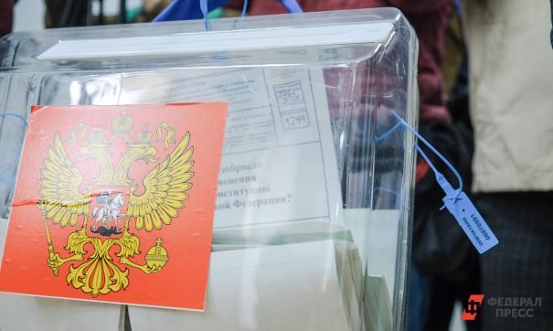 Россиян призвали пользоваться возможностями выездных избиркомов