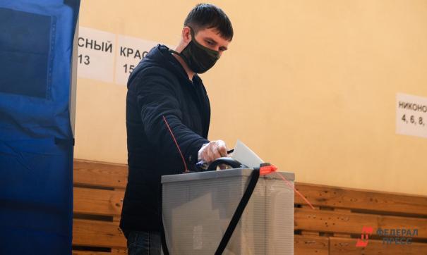 Голосование гражданина