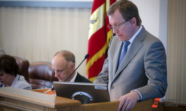 Андрей Пшеницын отметил, что регион впервые использует облигации