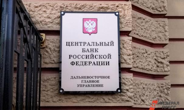 Пик годовой инфляции в России может прийтись на февраль 2021 года