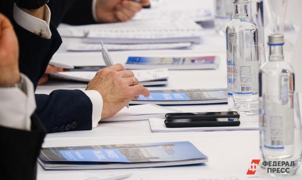 Восточный экономический форум перенесли на следующий год