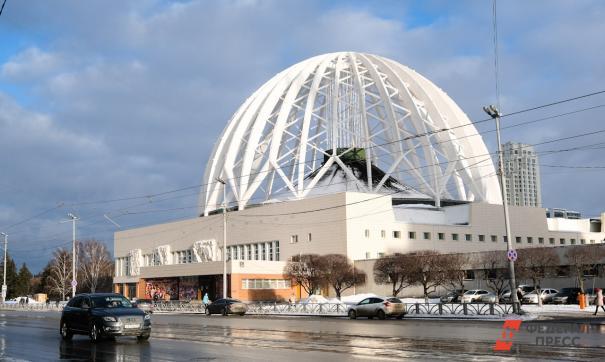 Росгосцирк попал в список системообразующих предприятий