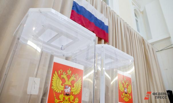 В Свердловской области открылись пункты для голосования не по прописке