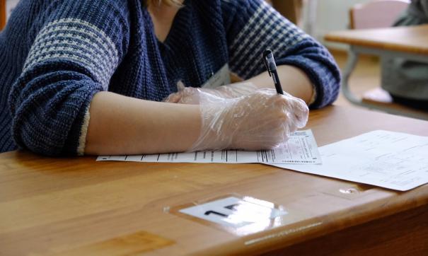 «Наша задача – обезопасить детей». В Свердловской области завершается подготовка к Единому госэкзамену.