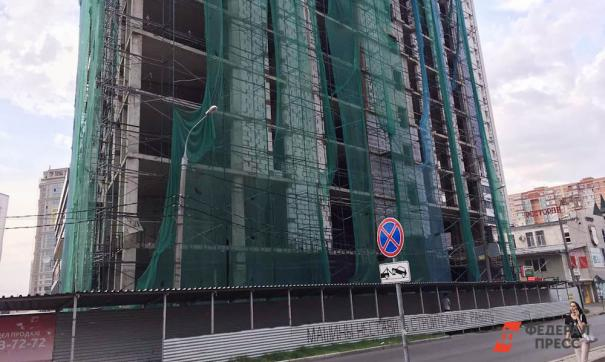 В Екатеринбурге за 350 миллионов продают недостроенный торговый центр