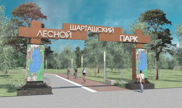 В Шарташском лесопарке Екатеринбурга заканчивают строить отрезок велосипедной дорожки