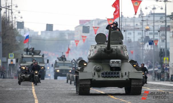 В Екатеринбурге появился график репетиций Парада Победы