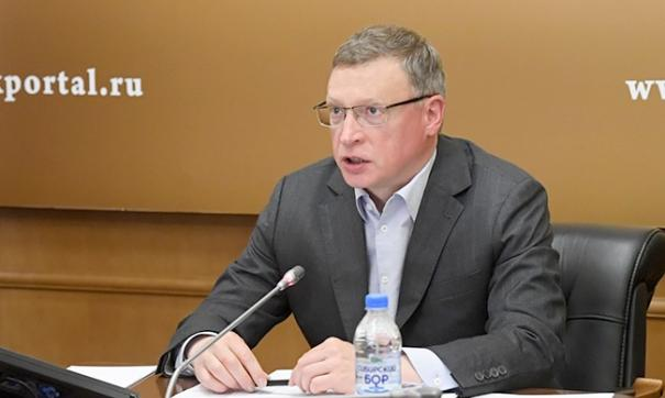 Губернатор Александр Бурков