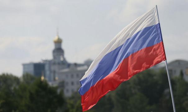 В России отмечают День России
