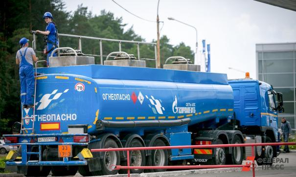 Число желающих перейти на газ вырастет