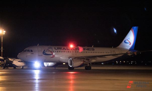 «Уральские авиалинии» пострадали от пандемии коронавируса