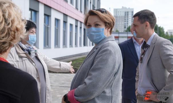 Екатерина Сибирцева осудила школьные поборы