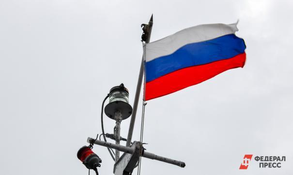 Поправки в Конституцию закрепят российскую идентичность