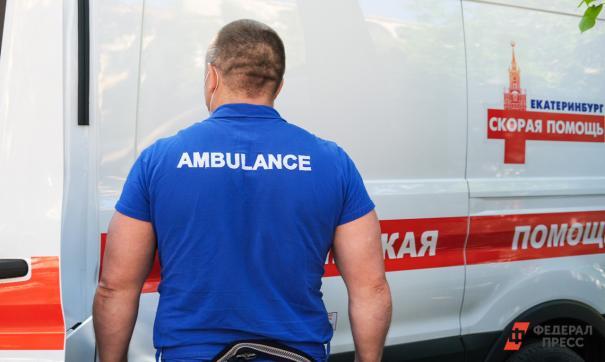 Екатеринбург получил миллиард на борьбу с коронавирусом