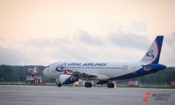 Государство может списать долг «Уральских авиалиний»