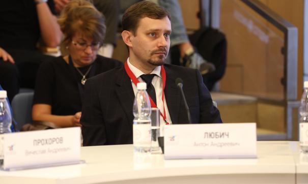 В 2016 году Любич участвовал в выборах