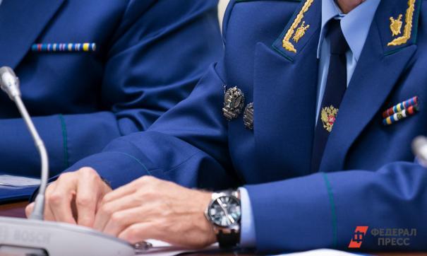 Прокурор добился наказания главы Каслинского района
