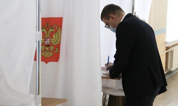 В Челябинской области растет явка на голосовании по Конституции