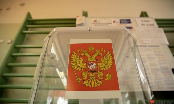 На Южном Урале считают голоса