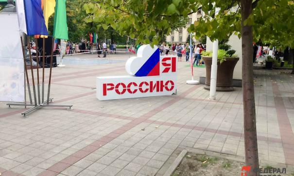 Ограничения в Краснодарском крае
