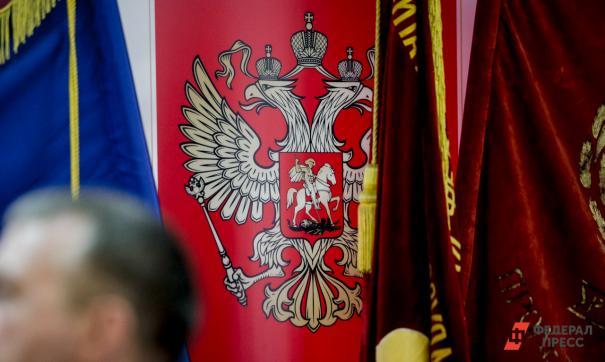 Россияне отмечают итоги голосования по поправкам праздничным флешмобом