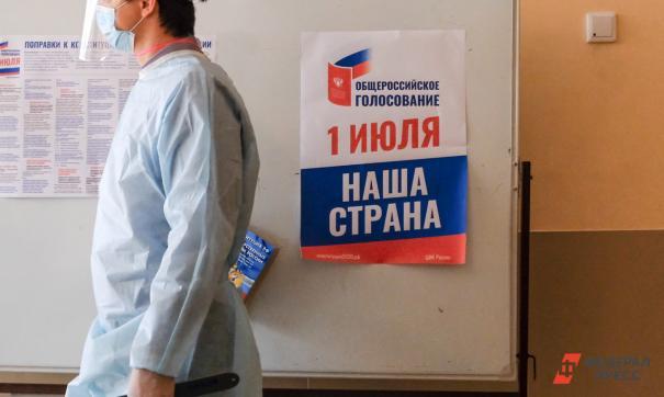 Проголосовать дистанционно могли жители Москвы и Нижегородской области
